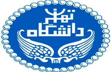 مسابقه ملی دانشجویی طراحی و ساخت سیستم سرمایش خورشیدی در دانشگاه تهران برگزار می شود