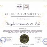 کسب جایگاه برتر کیفی توسط آزمایشگاه ICP دانشگاه دامغان در بین جامعه آزمایشگاهی کشور