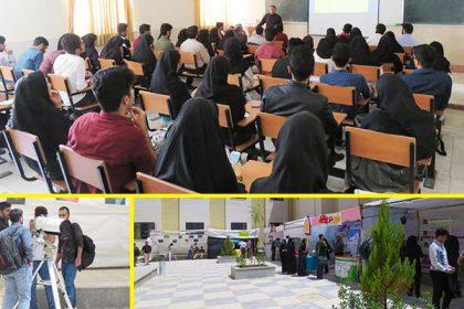همایش نور در دانشگاه دامغان برگزار شد