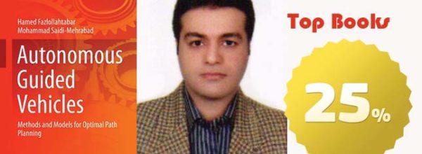 کتاب دکتر حامد فضل الله تبار يکي از کتب پربازديد سال ۲۰۱۹ شد.
